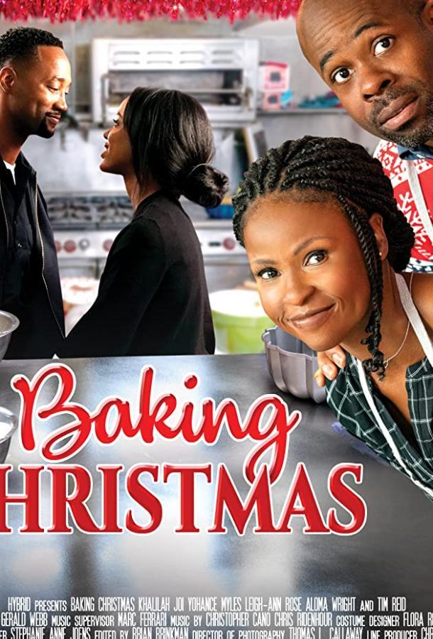 Baking Christmas (ТВ)