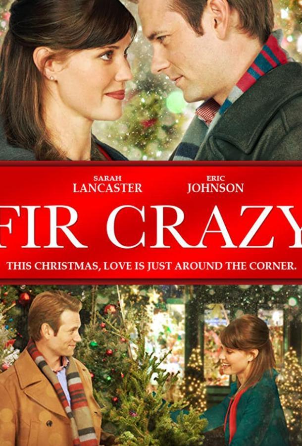 Пихтовое сумасшествие (ТВ) / Fir Crazy (2013)