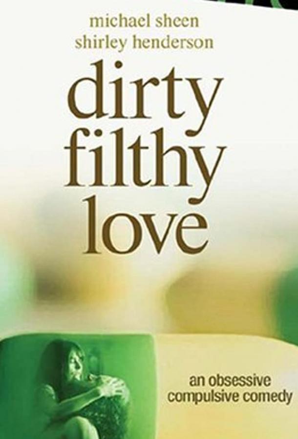 Грязная любовь (ТВ) / Dirty Filthy Love (2004)