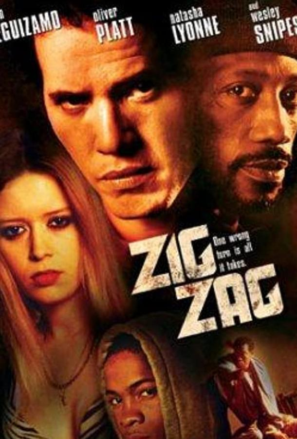Зиг Заг (2002)