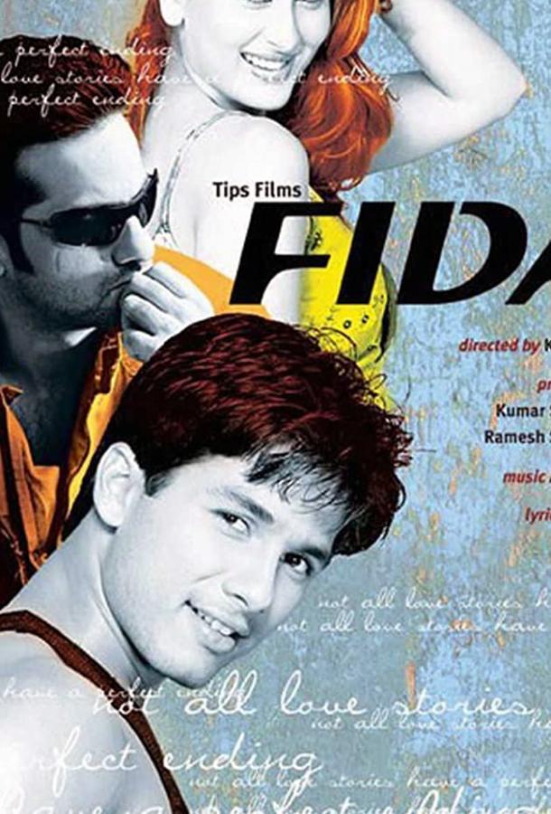 Игра в любовь / Fida (2004)