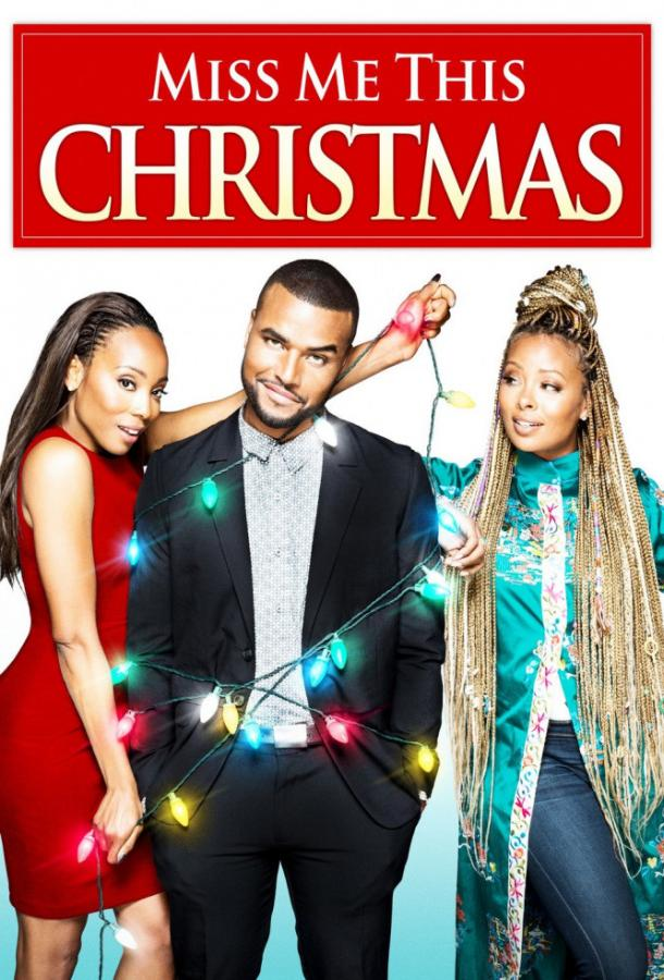 Скучай по мне в Рождество / Miss Me This Christmas (2017)