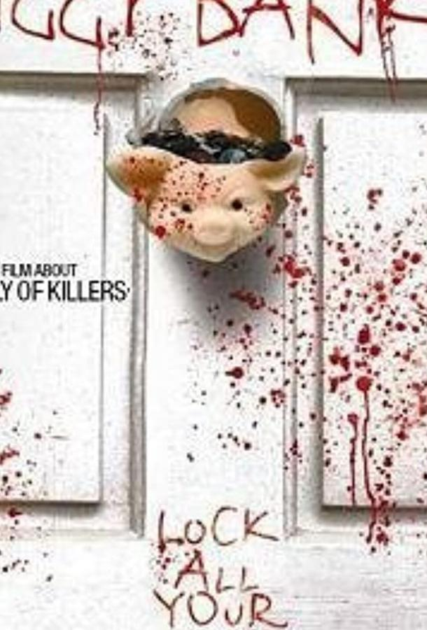 Особо опасные / Piggy Banks (2005)