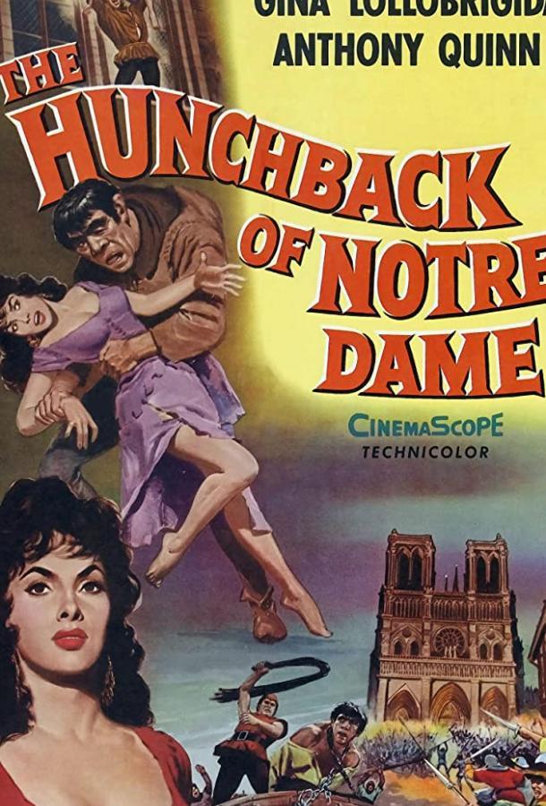 Собор Парижской Богоматери / Notre-Dame de Paris (1956)