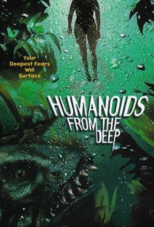 Твари из бездны (ТВ) / Humanoids from the Deep (1996)