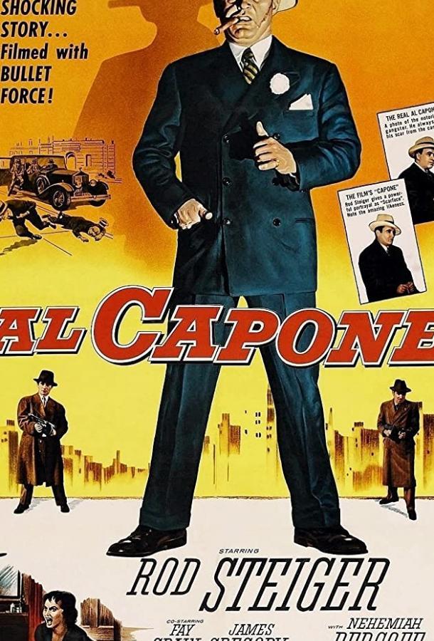 Аль Капоне / Al Capone (1959)