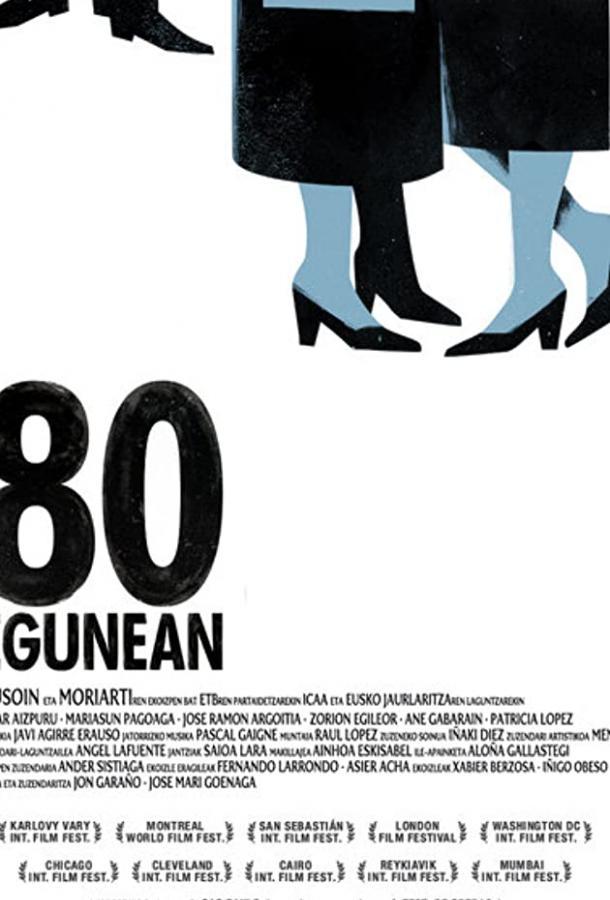 80 дней / 80 egunean (2010)