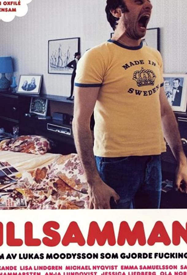 Вместе / Tillsammans (2000)