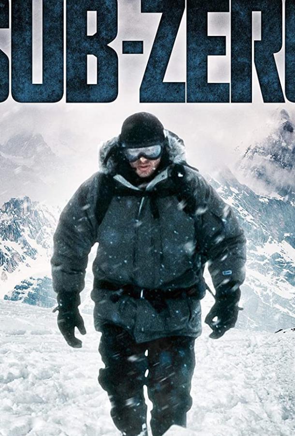 Ниже нуля / Sub Zero (2005)