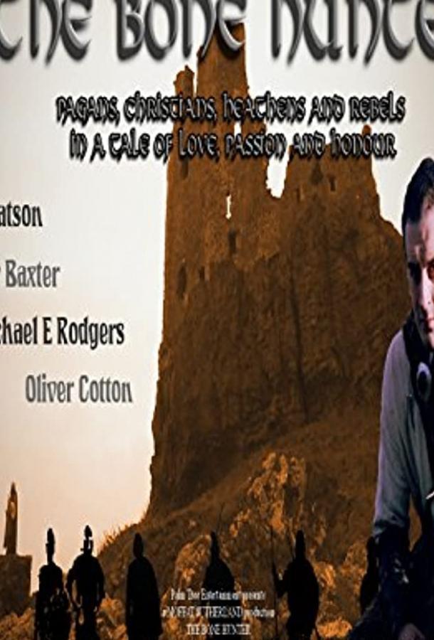 Кельтские саги: Охотник за костями / The Bone Hunter (2003)