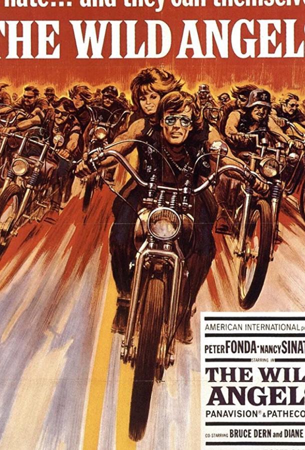 Дикие ангелы / The Wild Angels (1966)