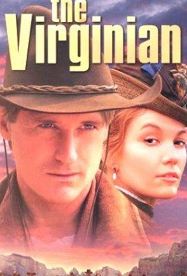 Вирджинец (ТВ) / The Virginian (2000)