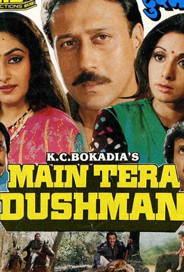 Я твой враг / Main Tera Dushman (1989)