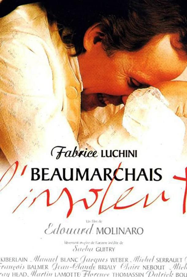 Бомарше / Beaumarchais l'insolent (1996)