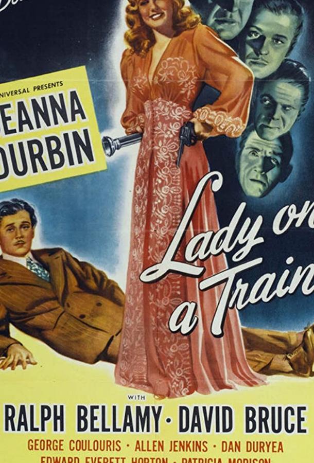 Леди в поезде / Lady on a Train (1945)