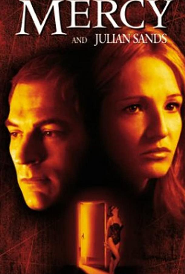 Милосердие / Mercy (1999)