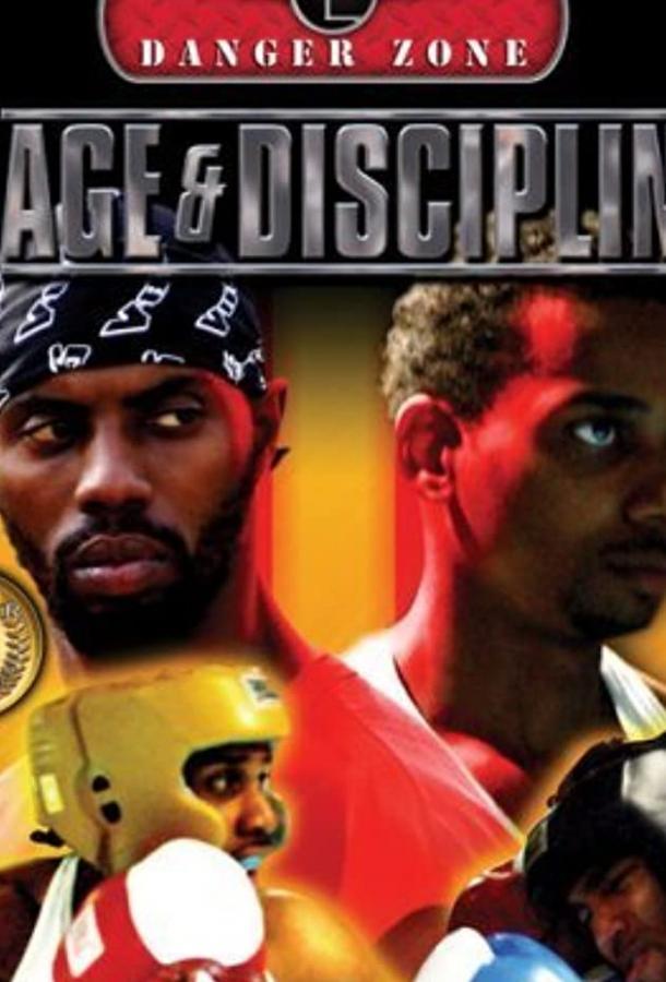Ярость и дисциплина / Rage and Discipline (2004)