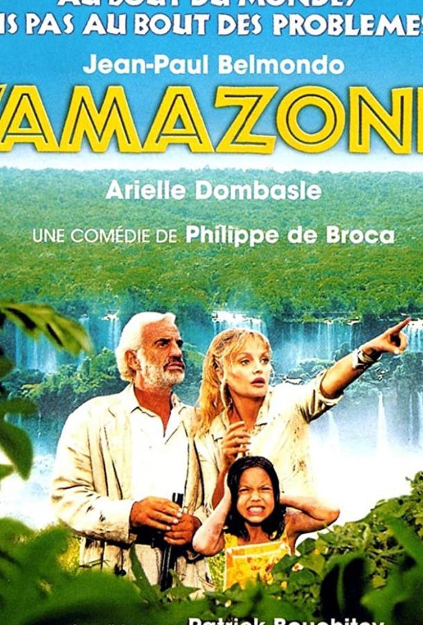 Амазония / Amazone (2000)