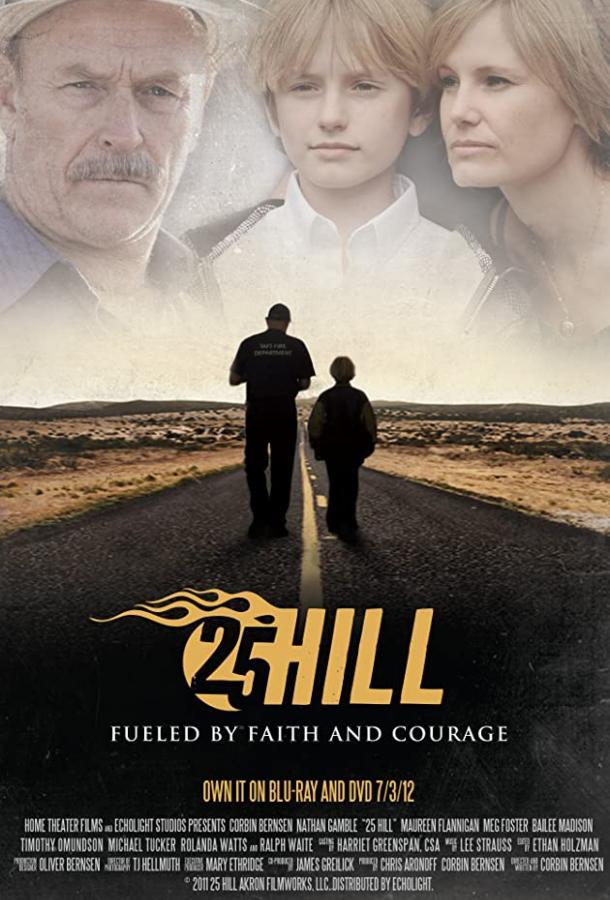 Сердце героя / 25 Hill (2011)