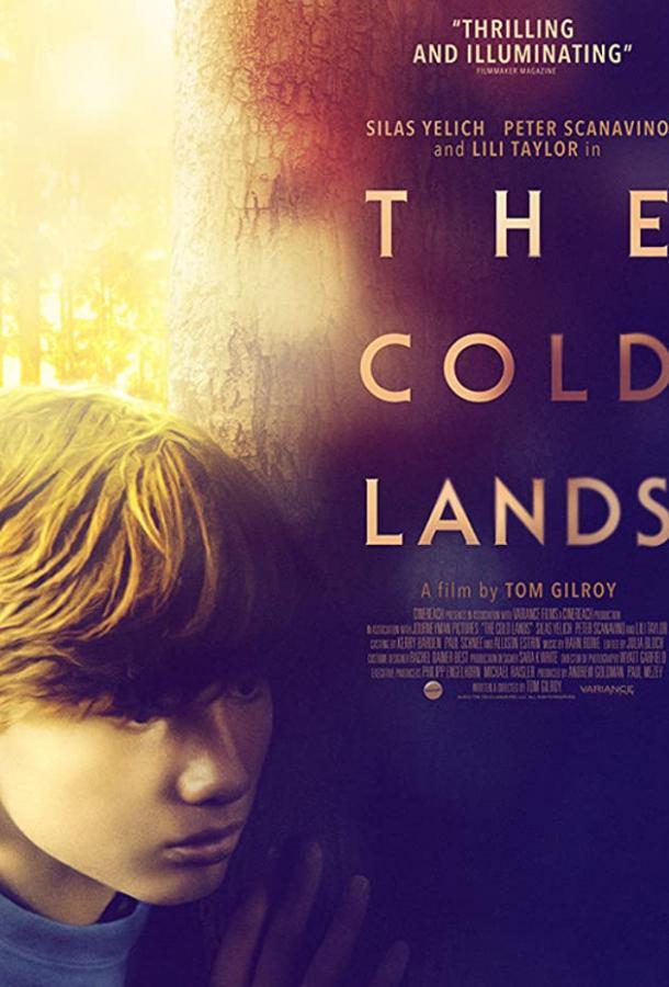 Стылые земли (2013)