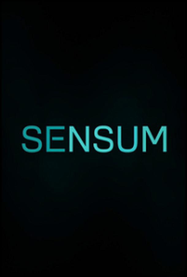 Сенсум