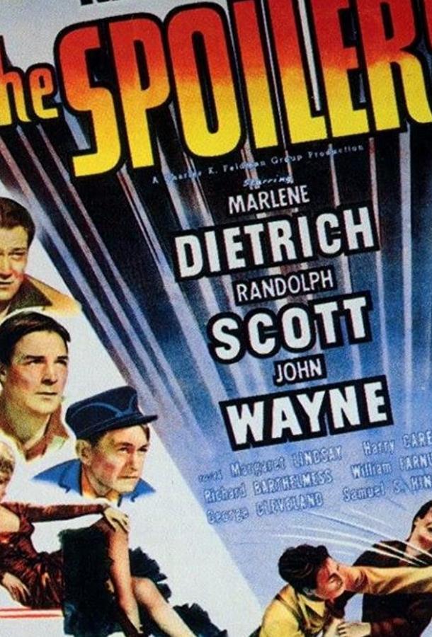 Негодяи / The Spoilers (1942)