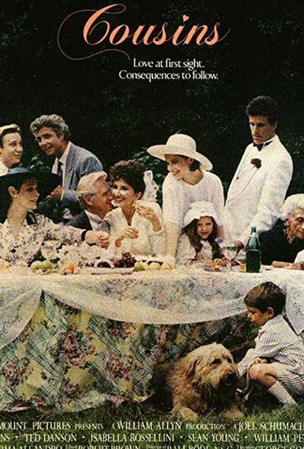 Кузены / Cousins (1989)