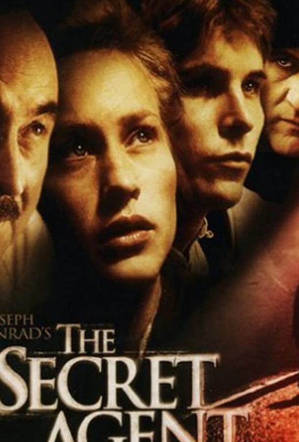 Секретный агент / The Secret Agent (1996)