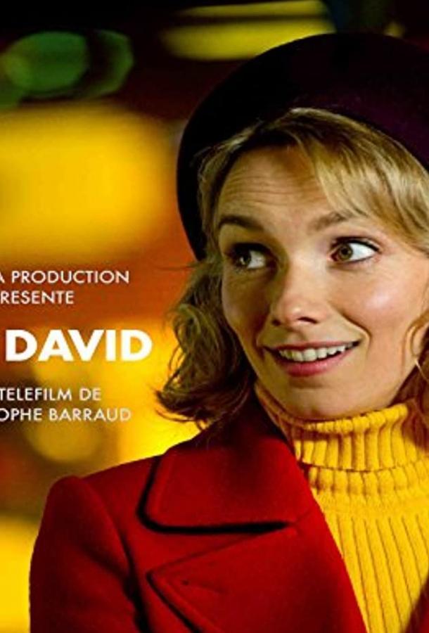 Лили Давид (ТВ) / Lili David (2012)