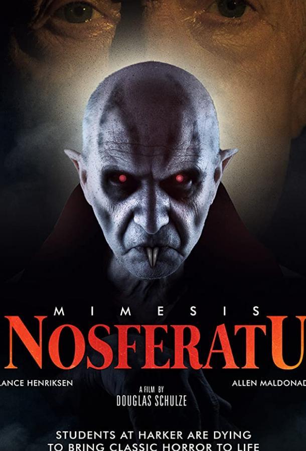Мимесис Носферату