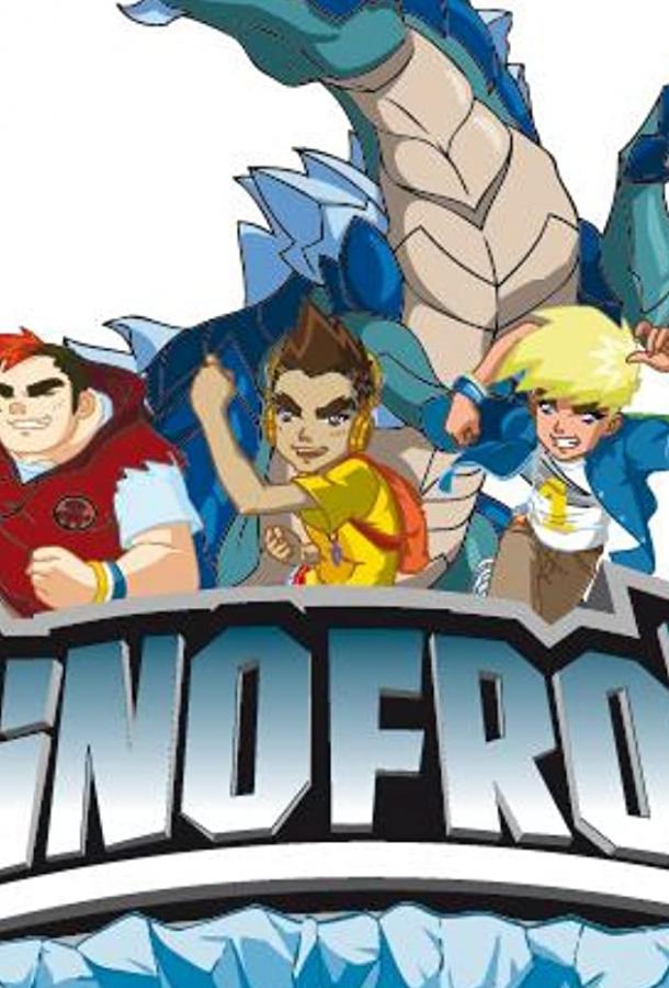 Динофроз / Dinofroz (2012)