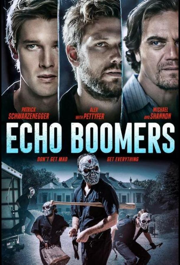 Эхо-бумеры (2020) смотреть онлайн