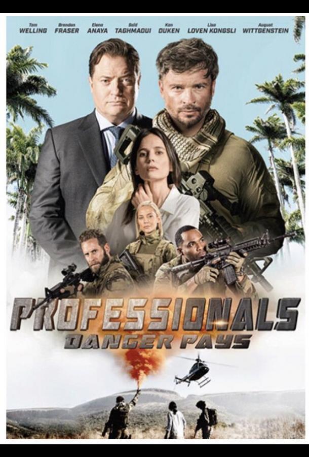 Профессионалы  (2020) 1 сезон 10 серия.