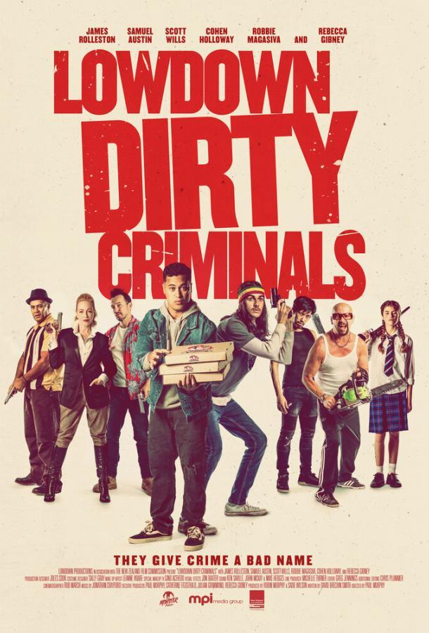Подлые грязные преступники