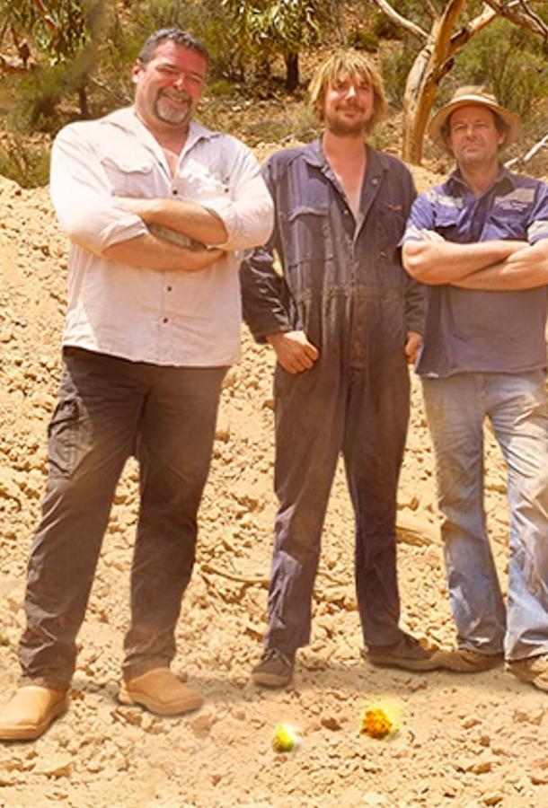 Австралийские золотоискатели
