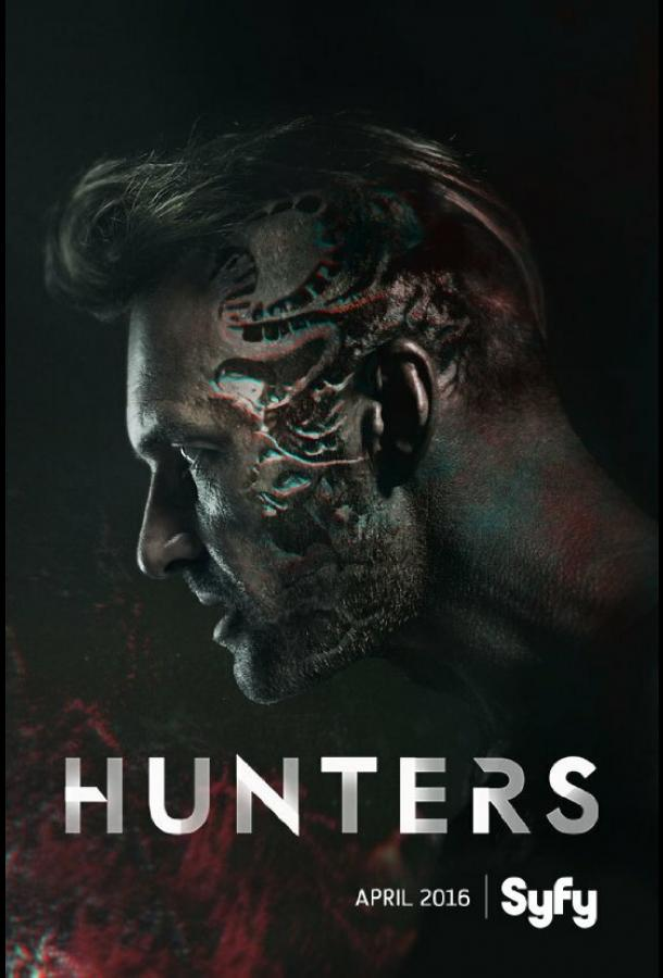 Охотники / Hunters (2016)