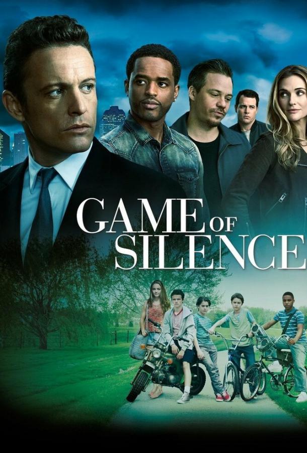 Игра в молчанку (2016) смотреть онлайн 1 сезон все серии подряд в хорошем качестве