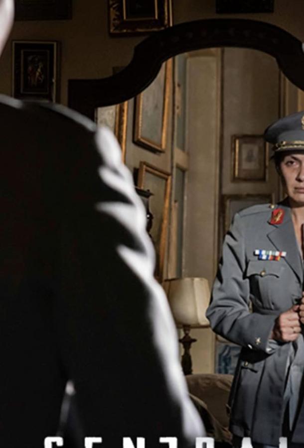 Генеральша  (2020) 1 сезон 6 серия.