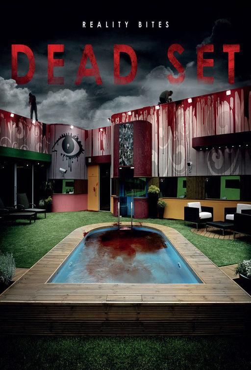 Тупик / Dead Set (2008)