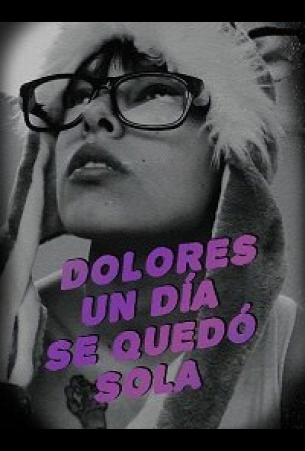 День, когда Долорес осталась одна (2019)