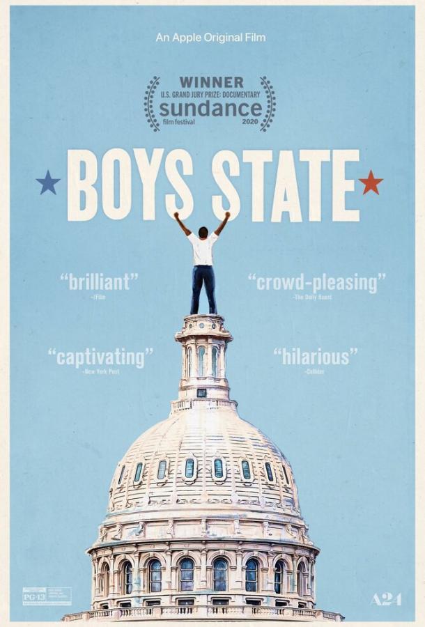 Штат мальчиков (2020)