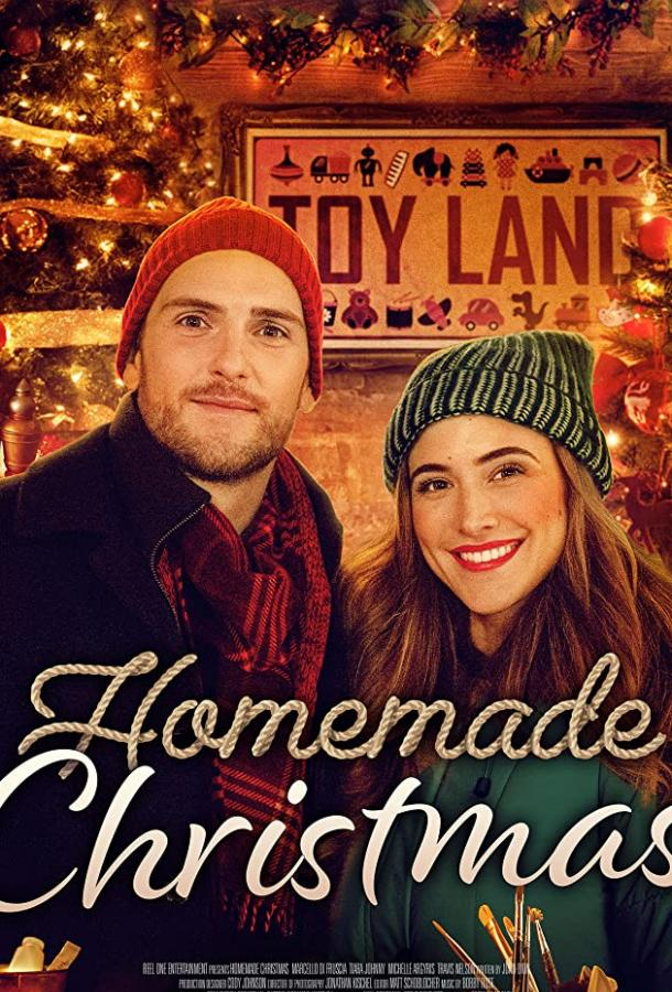 Рождество своими руками / Homemade Christmas (2020) смотреть онлайн