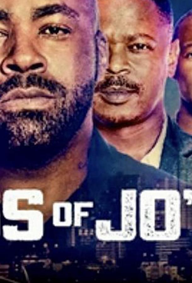 Сериал Короли Йоханнесбурга (2020) смотреть онлайн 1 сезон