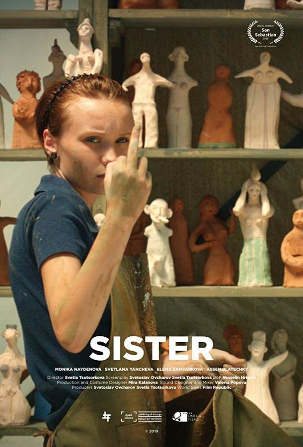 Сестра (2019) смотреть онлайн в хорошем качестве