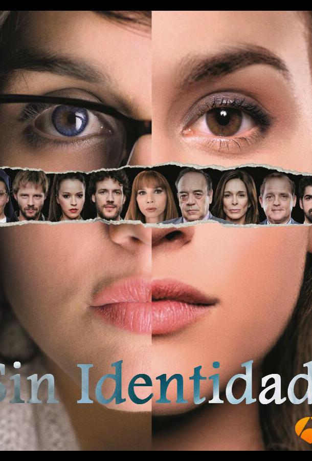 Без личности / Sin identidad (2014)