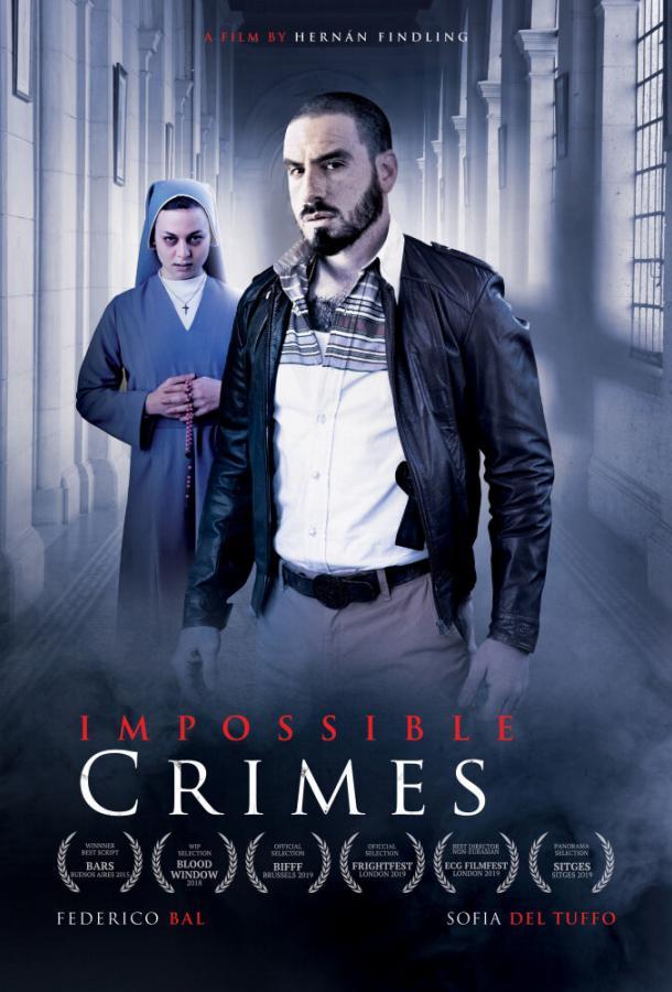 Невозможные преступления