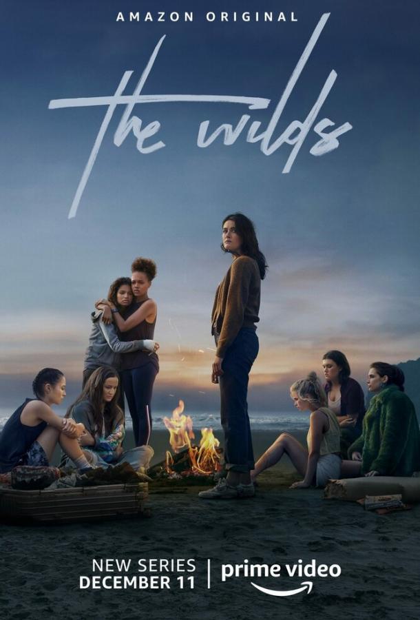 Дикарки (2020) смотреть онлайн 1 сезон все серии подряд в хорошем качестве