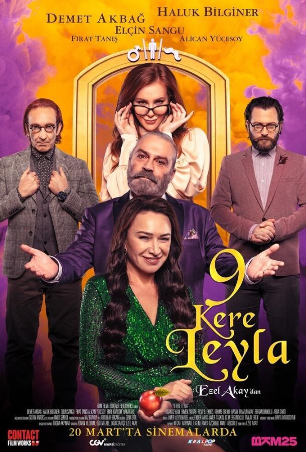 9 раз Лейла (2020) смотреть бесплатно онлайн