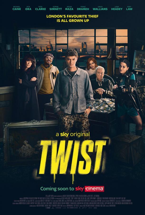 Афера Оливера Твиста / Twist (2021)