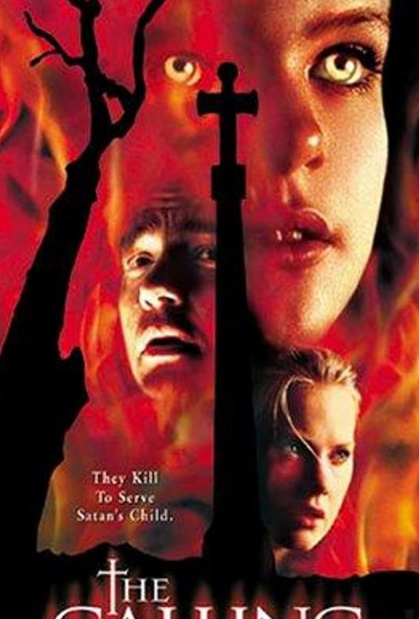 Зов / The Calling (2000)